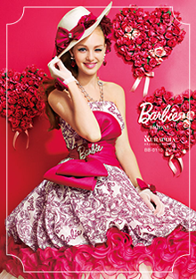 ウェディングドレス Balie ピンク