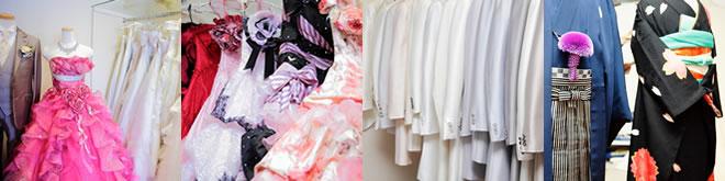 セレブウェディングのレンタルドレス、貸衣装